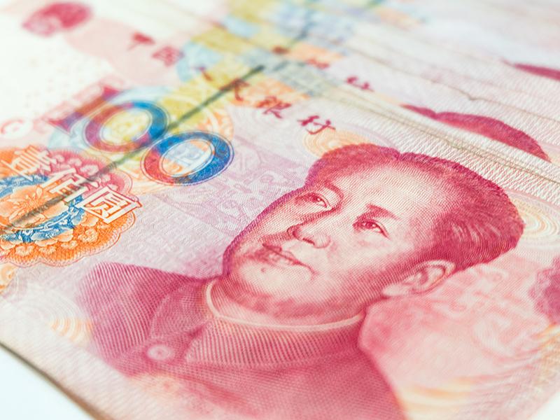 Closeup Chinese yuan banknotes, China's currency.